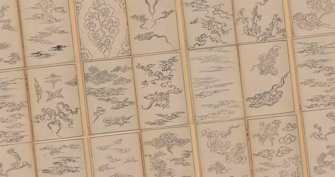 無料ダウンロード!日本画に見る雲のデザインを紹介しまくった明治時代の図案集「雲霞集」が参考になる!