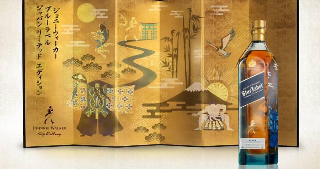 ラベルかっこよし!!ジョニーウォーカーの最高峰ブルーラベルに日本限定エディション登場!