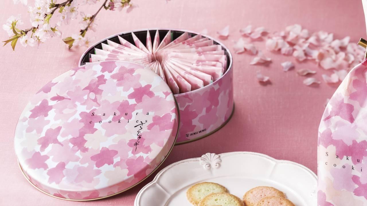 桜の花と葉を使った春限定の「さくらクッキー」がヨックモックから登場!