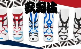 全15種類!歌舞伎の隈取をモチーフにした大胆デザインの「歌舞伎印鑑」が登場!