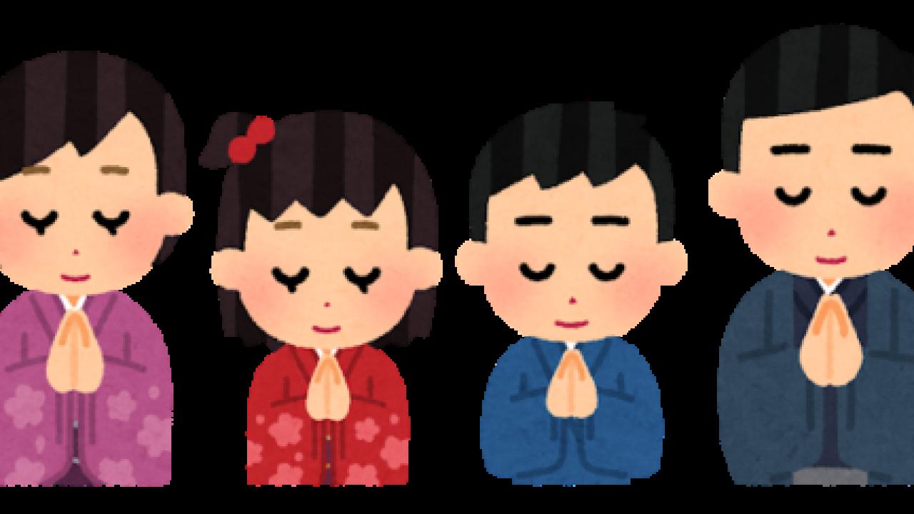 伝えていきたい日本の心。「ありがとう」と「おかげさま」に込められた意味とは?