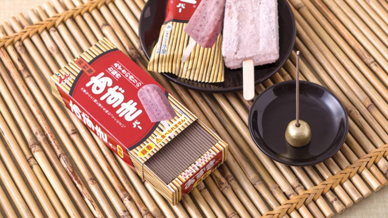 天国のアイス好きにとどけ!なんと「井村屋あずきバー」がお線香になっちゃいました!
