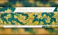 美しすぎて使えるわけない!江戸時代の琳派絵師・鈴木其一の「朝顔図屏風」が美麗な切手になった!