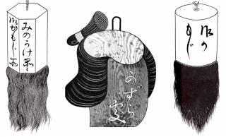 怖い、怖いって!江戸時代のおもしろ看板、この髪の毛垂れてる看板は何?