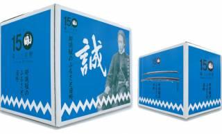 おぉ超レア!新選組・土方歳三の没後150年にちなみ「宅配用段ボール」が誕生!無料で使えるぞ