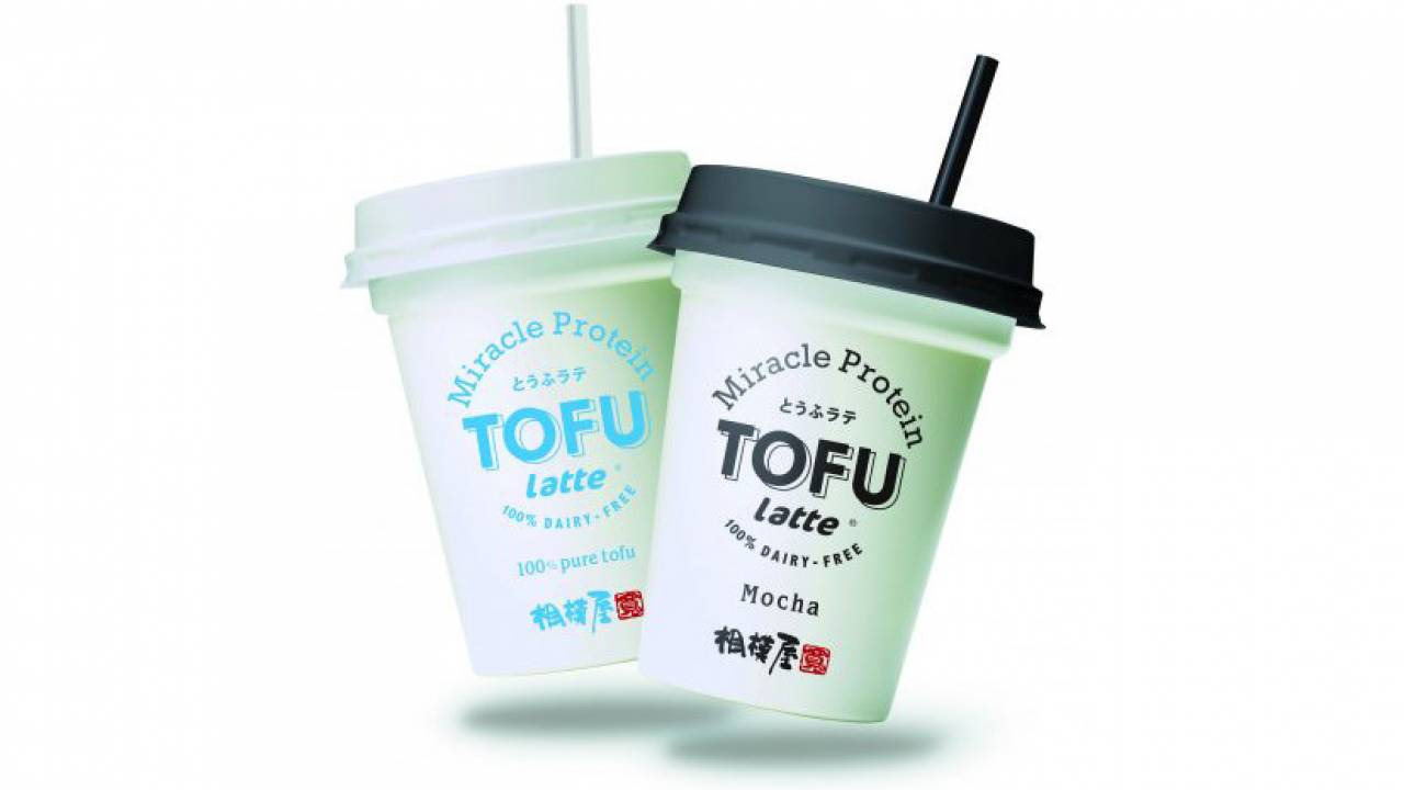 飲む豆腐!カフェスタイルで楽しむ大豆100%のとうふドリンク「TOFU latte」 誕生