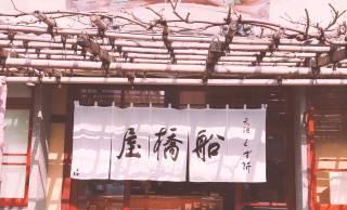 亀戸に来たらこれ食べて!江戸時代から続く、くず餅屋「船橋屋」の絶品スイーツ