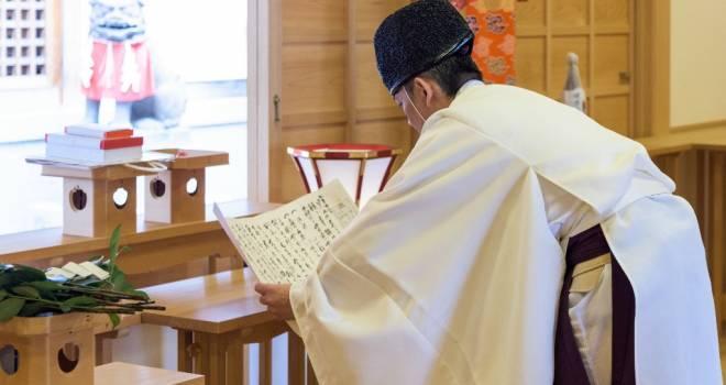 神社に勤めるにはどうしたらいいの?そして神職には階位、身分、職階の三つのランクがある