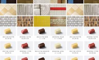 なんと都営交通が「都営地下鉄」の壁や階段がモチーフのチョコレートを発売!