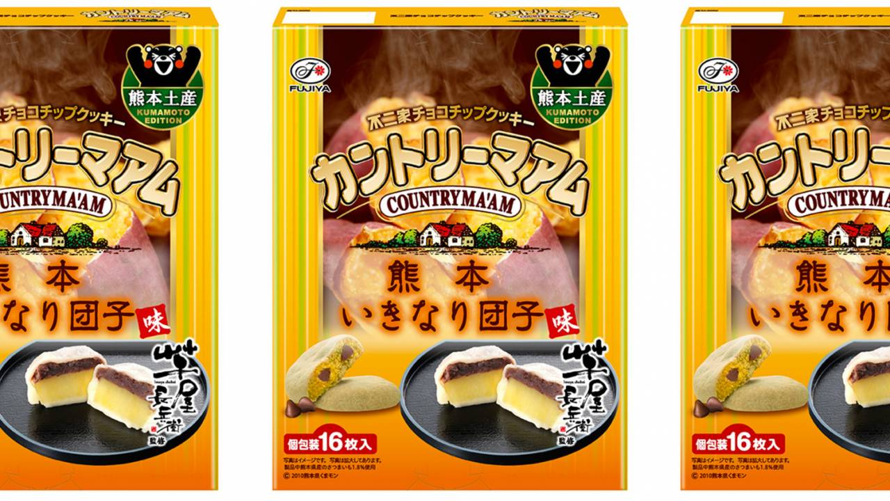 熊本の郷土菓子「いきなり団子」をイメージしたカントリーマアムが発売!
