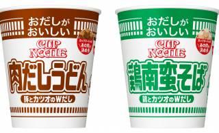 """なんと日清カップヌードルから和風の味わい!""""うどん"""" と """"蕎麦""""が登場!"""