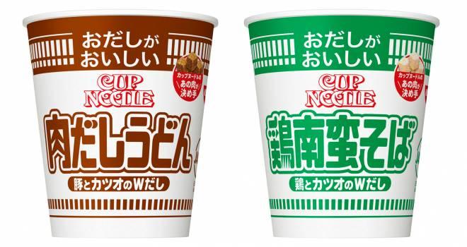"""【食品】なんと日清カップヌードルから和風の味わい!""""うどん"""" と """"蕎麦""""が登場!"""
