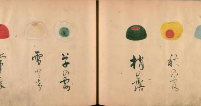 江戸時代の和菓子カタログ「菓子絵図帳」が見てるだけでも面白い!