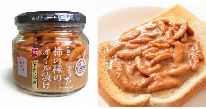 柿の種にピーナッツバター合わせちゃった!食感も楽しめる「パンに塗る柿の種」が誕生!