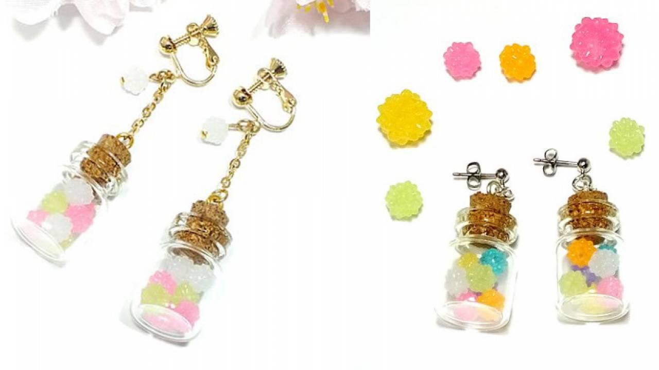 彩りステキな金平糖を小瓶に閉じ込めた「こんぺいとうピアス&イヤリング」