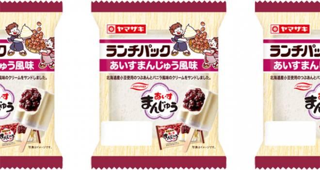 和風アイスの「あいすまんじゅう」がランチパックに登場!つぶあんとバニラ風味クリーム!