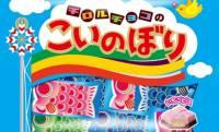 包装紙が可愛いミニこいのぼりに!チロルチョコから「チロルのこいのぼり」発売!