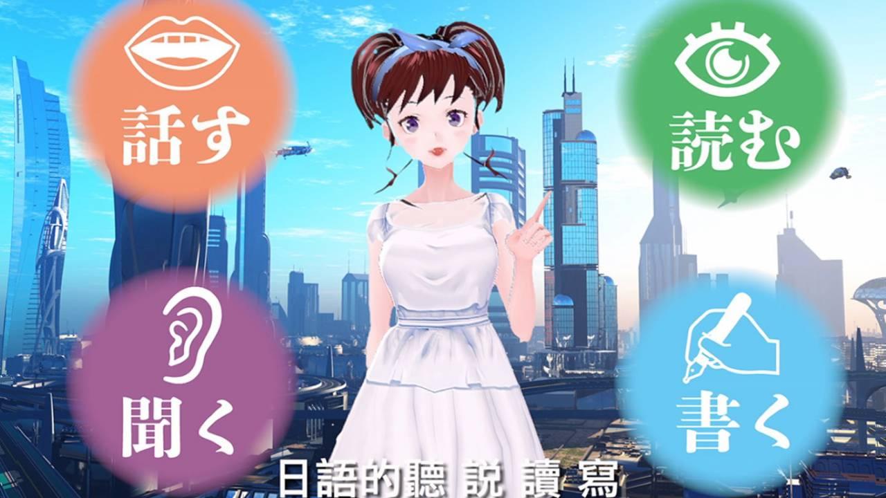 世界初のVTuberが講師を務めるオンライン日本語講座「Cool Japan Academy」