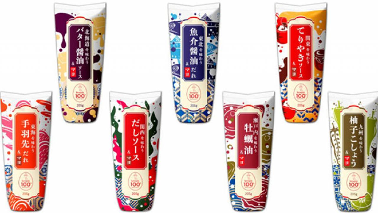 てりやき、手羽先、牡蠣油…キユーピーが創業100周年を記念し「ご当地マヨネーズ」を限定発売!
