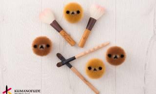 相変わらずの可愛さ♡リラックマのキュートなメイクアップ用熊野筆に第2弾が登場!