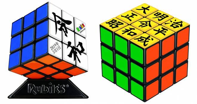 文字を揃えて元号を完成させよ!新元号記念「令和ルービックキューブ」発売