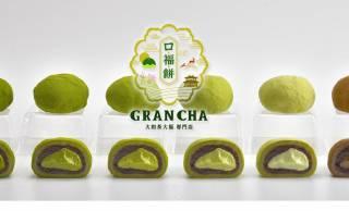 これオモシロいっ!5段階でお茶の濃度の違いが楽しめる「抹茶大福」が美味しそう!