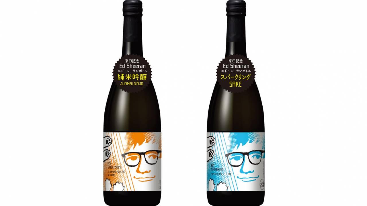 人気歌手 エド・シーランが酒蔵とコラボ!日本酒「エド・シーランボトル」が発売