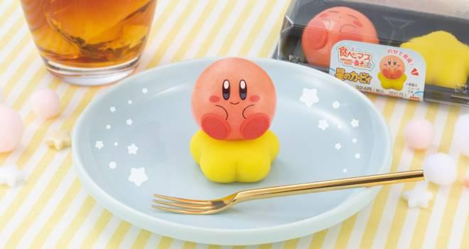 ゲームの世界から飛び出した♪ 星のカービィが再現度高いキュートな和菓子になったよ!