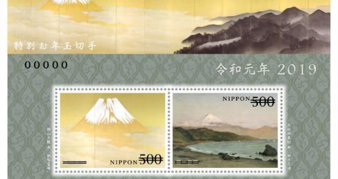 巨匠・横山大観も!「令和」への改元を記念して日本郵便が3種類の記念切手シートを発売