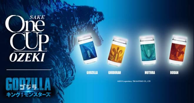 おぉカッコ良し!大関ワンカップがゴジラと夢のコラボで限定ゴジララベルを発売!