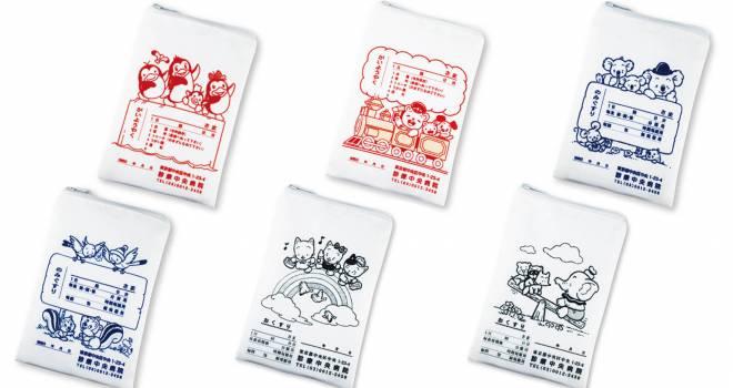 これめちゃ可愛い♡80年代に実際に使われてた小児科用「おくすり袋」がポーチになった!