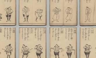 平和馴れし鎧も着れなくなった武士の為に書かれた「はじめての甲冑」的な江戸時代の指南書がオモシロ!