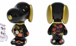 スヌーピーも祝福♪令和への改元を記念して蒔絵チックなスヌーピーフィギュアが登場!