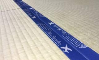 航空ファンにはたまらない!航空自衛隊の飛行隊「ブルーインパルス」の畳縁があるんです!