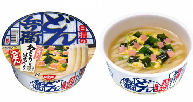 日清のどん兵衛からあさり&はまぐりのW貝だしを使った和風カップ麺登場!