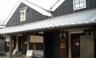 日本最古、世界で二番目に古い紙幣は伊勢が発祥だった?その紙幣の名は「山田羽書」