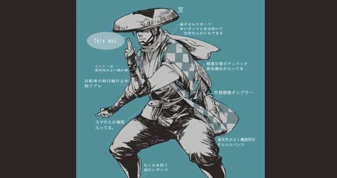 海外の人大喜びでしょ!東京五輪ボランティアのとある服装案がカッコよすぎると話題に
