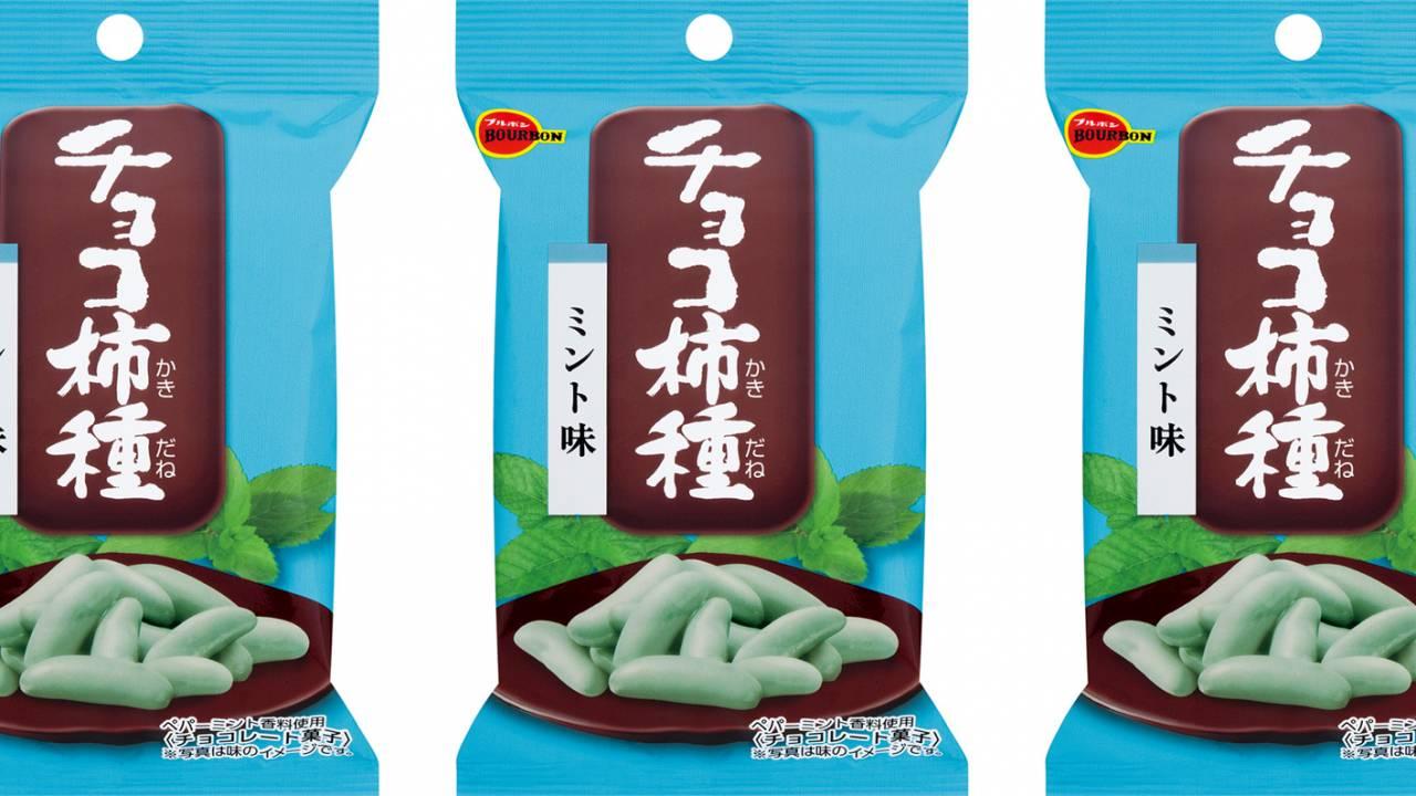 チョコミン党のみんな!柿の種にミントチョコたっぷりかけた「チョコ柿種ミント味」が発売するぞ!