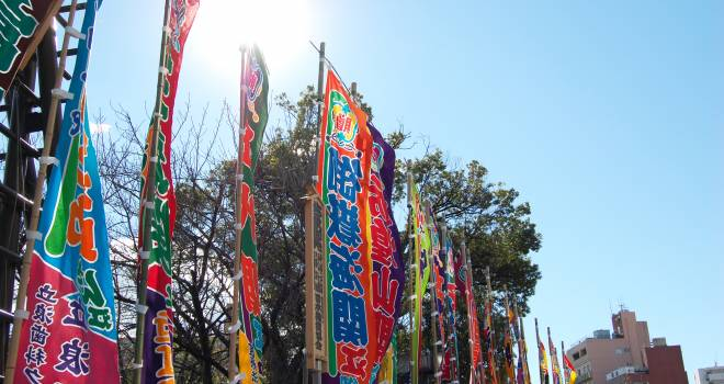 相撲の四股名に文字数の制限は特にない?では、最も長い四股名の力士って誰なの?