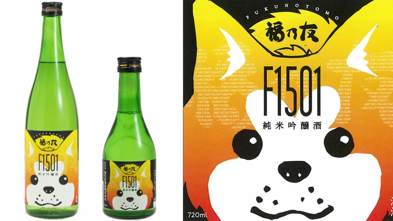キュートな秋田犬がラベルにドン!秋田県の地酒「秋田犬ラベル 純米吟醸」