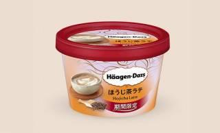 おかえりなさい♪茶葉の香ばしさと程よいミルク感が美味だったハーゲンダッツ「ほうじ茶ラテ」が再発売!