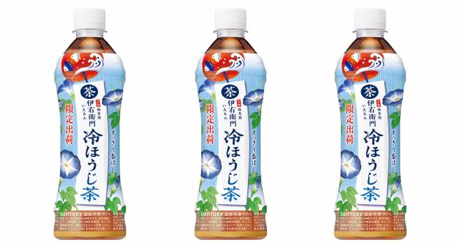 伊右衛門からほうじ茶を使った香ばしくすっきりした味わいの「伊右衛門 冷ほうじ茶」発売