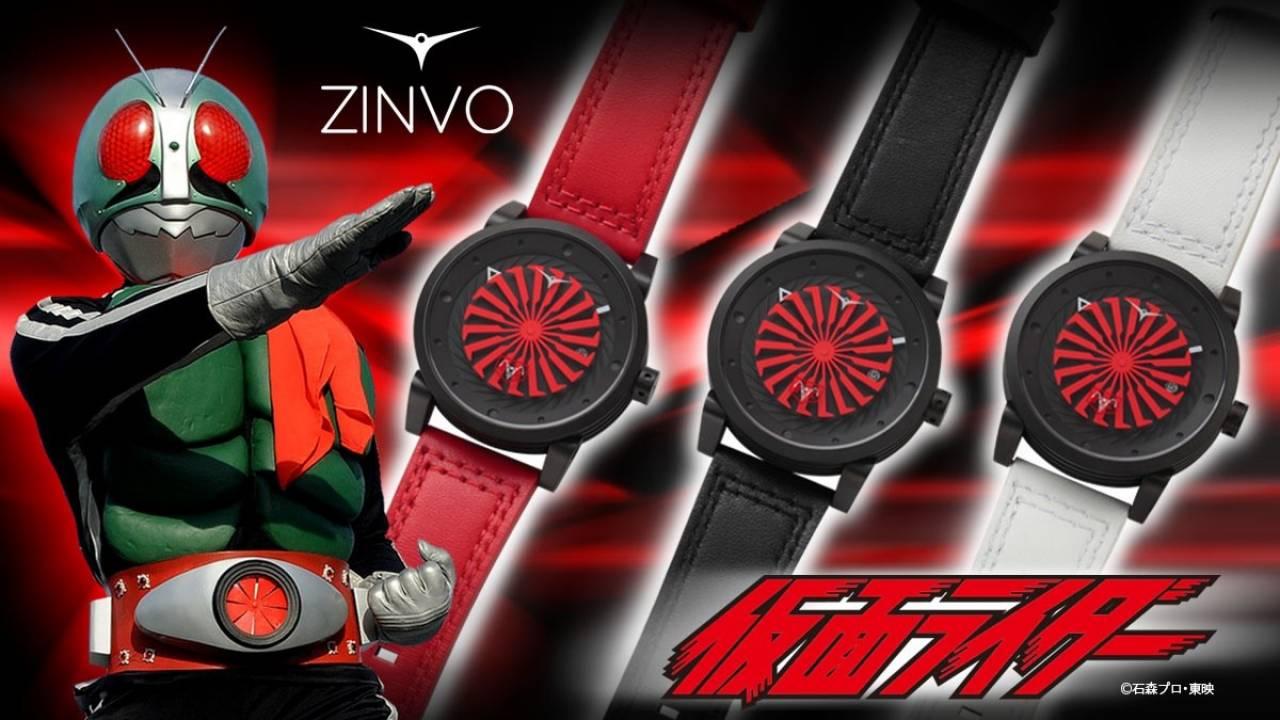 オジサン世代注目!仮面ライダーの変身ベルト「タイフーン」な腕時計が発売!