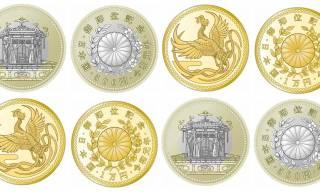美しき鳳凰!天皇陛下御即位を記念するための貨幣が発行へ。五百円はバイカラー・クラッド