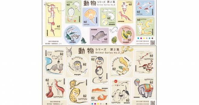 これが江戸時代の作品!?絵師・鍬形蕙斎によるゆるカワ日本画「鳥獣略画式」が郵便切手になった!