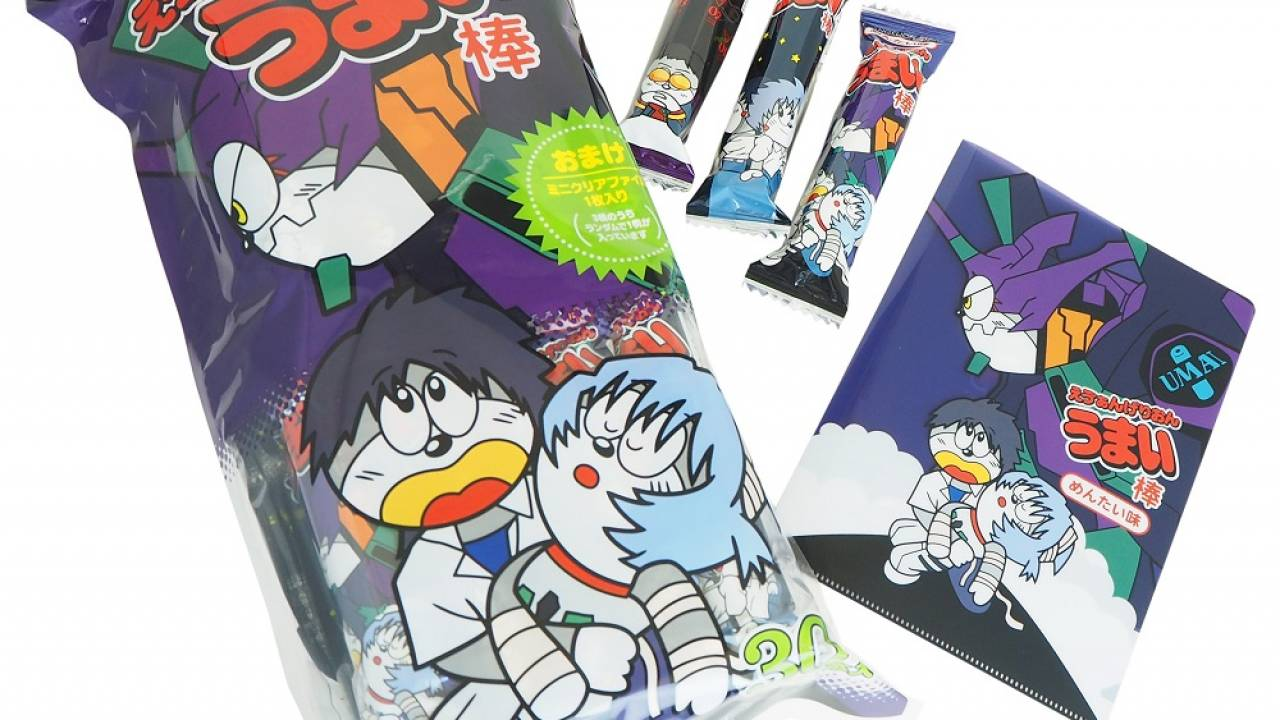 名シーンを再現(笑)発売40周年の国民的駄菓子「うまい棒」がエヴァンゲリオンとのコラボ実現!
