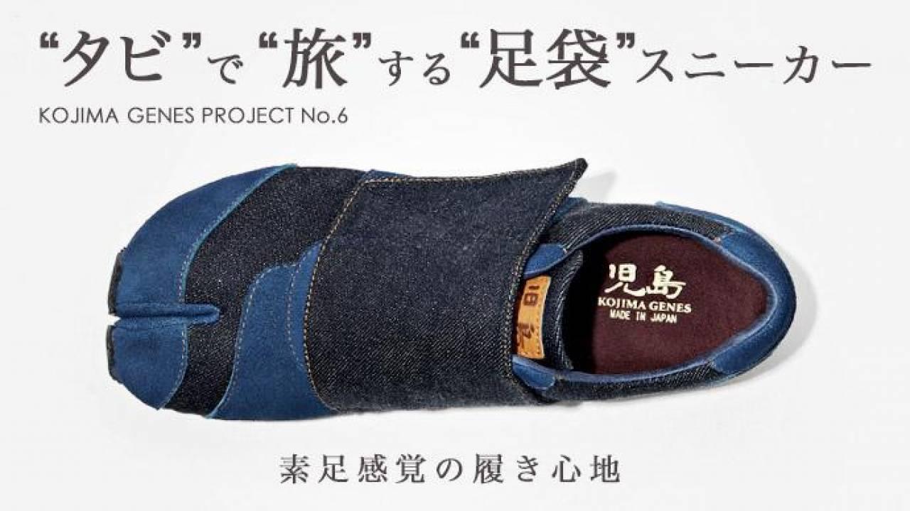 普段使いにピッタリ!日本製にこだわった素足感覚で履けるデニム素材の足袋スニーカー登場!