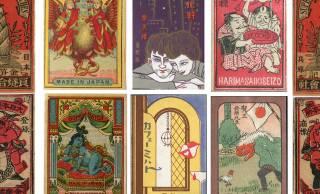 ノスタルジックなマッチのラベルデザインの多彩な世界を紹介「マッチ ~魔法の着火具・モダンなラベル~」展が開催