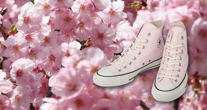 見頃を終え散った桜の花びらを使ったスニーカーがコンバースから登場!