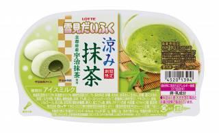 抹茶アイスの中にさらに抹茶餡!夏にぴったりな「雪見だいふく涼み抹茶」発売
